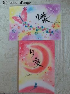 uedasama3.jpg