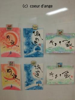 yukinori3.jpg