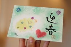 2014.11.25三奈さん.jpgのサムネイル画像