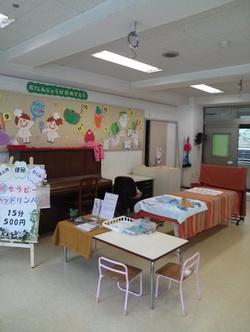 幼稚園バザー